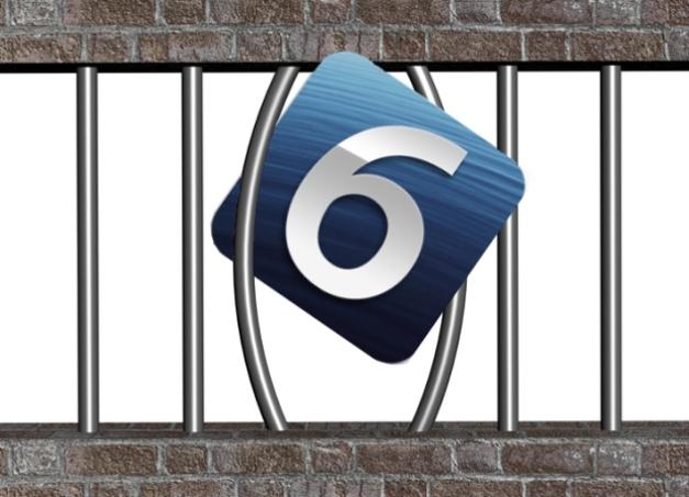 Jailbreak_iphone5