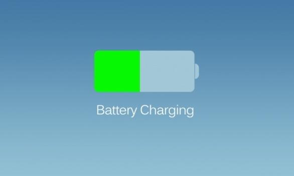 Batterie_1
